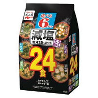 永谷園 みそ汁太郎減塩24食 1個