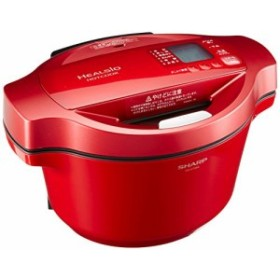 シャープ ヘルシオ(HEALSIO) ホットクック 水なし自動調理鍋 1.6L レッド K(中古品)