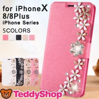 iPhone XS iPhoneXケース iPhone8 Plus iPhone7 Plus 手帳型ケース iPhone6 手帳ケース SE 5s 5c カバー キラキラ デコ かわいい
