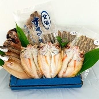 高級魚「のどぐろ」3尾入り!氷見産一夜干しとみりん干しセット
