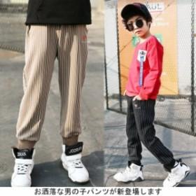 子供用 パンツ 男の子 長ズボン カジュアル パンツ ジュニア 子ども キッズ パンツ 長ズボン 子供服 キッズ服 ボトムス