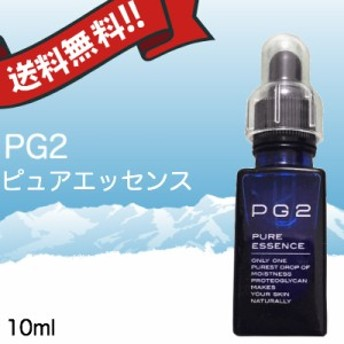 PG2ピュアエッセンス 高純度プロテオグリカン原液 10ml