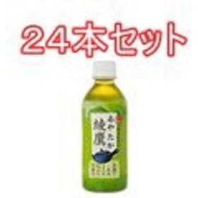 (24本セット)綾鷹300mlPET×24本(1ケース)