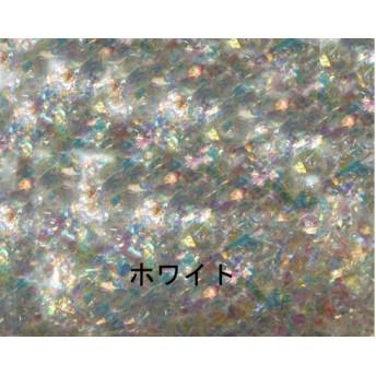 再販★ピカエース 乱切りオーロラ ホワイト(#710)[oth-pk-002-710]