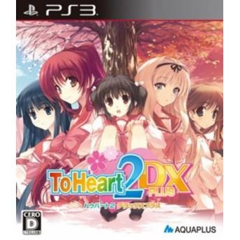 ToHeart2 DX PLUS(通常版) - PS3(中古品)
