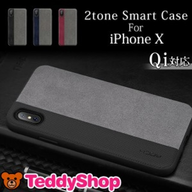 4af2c91bbd iPhone XS iPhone X ケース スマホケース アイフォンX ケース スマホカバー 大人 おしゃれ メンズ 薄い 軽い シンプル