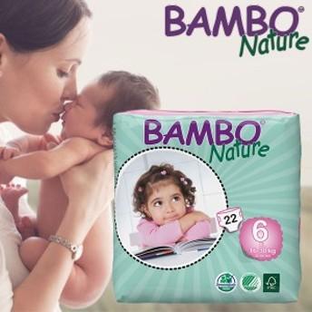 ◎【送料無料】BAMBO Nature ベビー 無添加 紙おむつ 敏感肌 おむつかぶれ XL 6号(16-30kg)22枚入り バンボネイチャー bn310136