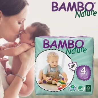 ◎【送料無料】BAMBO Nature ベビー 無添加 紙おむつ 敏感肌 おむつかぶれ MAXI 4号 (7-18kg)30枚入り バンボネイチャー bn310134