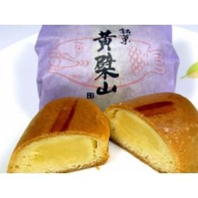 茶菓子 黄檗山1個