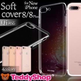 iPhone8ケース クリア iPhone8Plusケース iiPhone7ケース iPhone7Plusケース スマホカバー シンプル ソフト 極薄 オシャレ クール