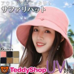 8163673997f2a サファリハット レディース UVカット帽子 サマーハット 折りたたみ 首紐 つば広 大きめ 女の子 大人