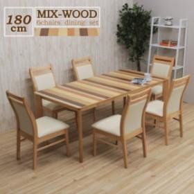 ダイニングテーブルセット 180cm 7点セット kurea180-7-360mix 6人用 ミックスウッド 木製 ボーダー 北欧風 ストライプ アウトレット 39s