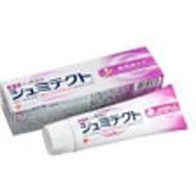 (ピンク)シュミテクト歯周病ケア90g[シュミテクト知覚過敏歯磨き]