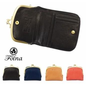 二つ折り財布 がま口 がまぐち 龍野レザー ヌメ革 牛革 本革 日本製 メイドインジャパン レディース Folna フォルナ
