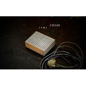 PIECE CH169 方眼 切手 スタンプ
