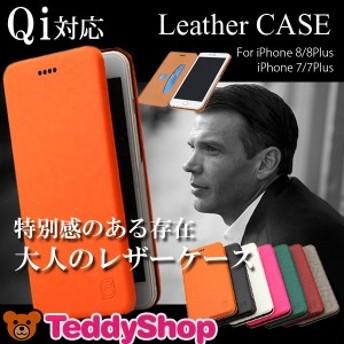 iPhone8ケース iPhone8Plusケース iPhone7手帳型ケース Plus iPhone6sケース iPhone6sPlusケース iPhone6 iPhone6Plus ケース
