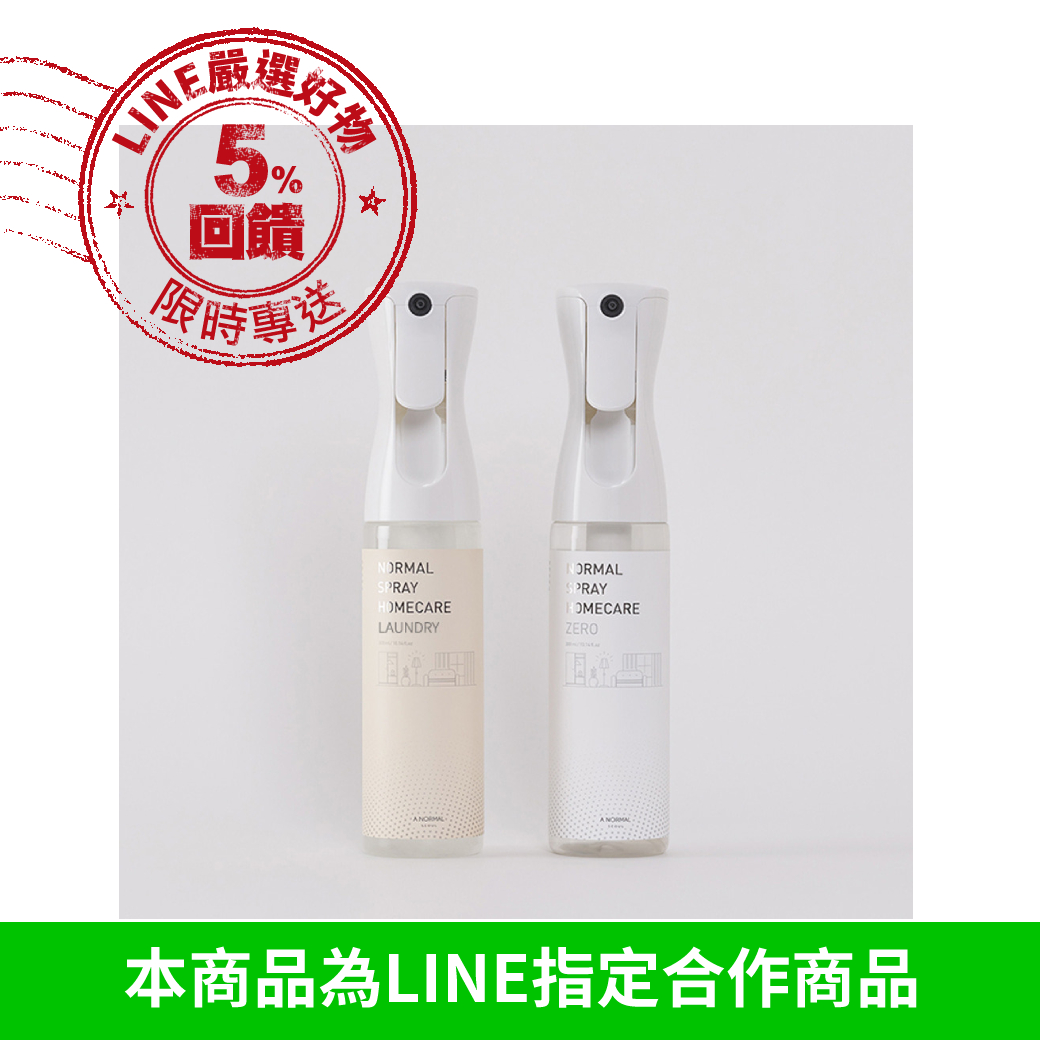 【Anormal】 家用抗菌噴霧 (輕柔洗衣香) 300ml