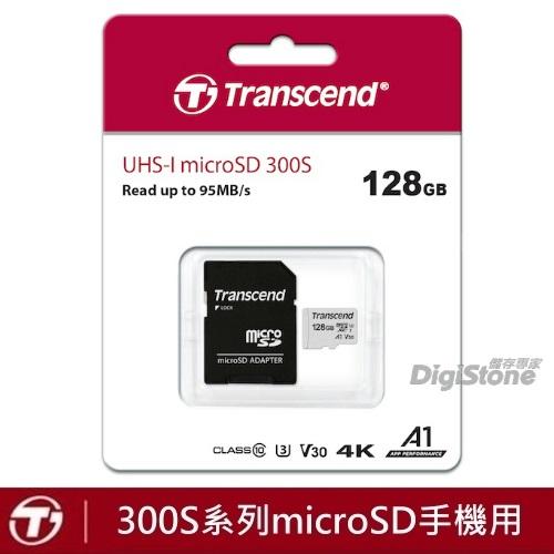 創見 128GB 手機卡 300S 系列 A1 V30 U3 支援4K 附轉卡
