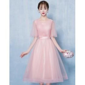 パーティードレス 結婚式 二次会ワンピース ドレス ミモレ丈 袖あり 20代 ピンク フレア袖 上品 お呼ばれ ブライズメイド 発表会 韓国