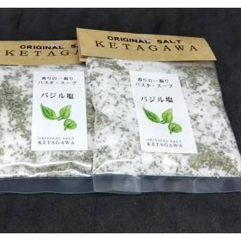 【お得な大容量 ️】バジル塩詰め替えパウチパック1袋