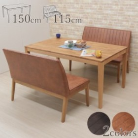 ダイニングテーブルセット 3点セット ベンチ 4人掛け 幅150cm kapuri150-3-maron341 ナチュラルオーク ブラック ブラウン 木製 布 アウト