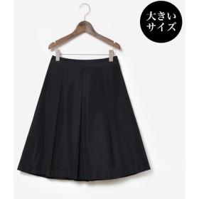 【PLST】【大きいサイズ】メモリータフタタックAラインスカート
