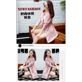 ウインドブレーカー女性は春と秋に2018夏のドレス新しい韓国風緩いビッグコード服薄手のコート潮