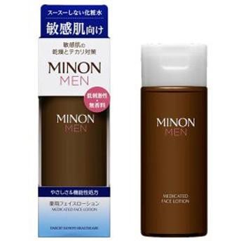 ミノンメン薬用フェイスローション(150mL)