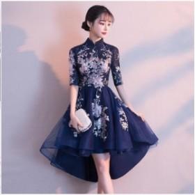 パーティードレス 結婚式 二次会ワンピース ドレス ミニ丈 袖あり 20代 ネイビー 刺繍 透け感 フィッシュテール チャイナ お呼ばれ 韓国