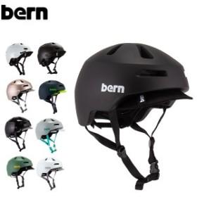 [あす着] バーン Bern ヘルメット ブレントウッド 2.0 オールシーズン 大人 自転車 スケボー Brentwood 2.0