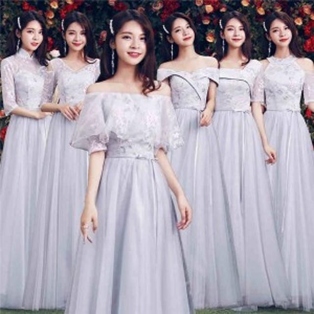 e51f6e533d255 パーティードレス ロングドレス ロング丈 結婚式 二次会 フォーマル 大きいサイズ ブライズメイド 韓国 司会
