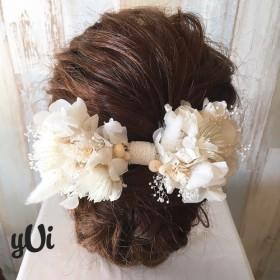 リボン型のホワイトヘッドドレス 結婚式や成人式に☆