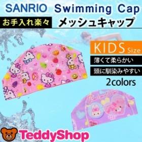 送料無料 水泳帽 スイムキャップ スイミングキャップ SWANS 水泳帽子 キッズ 女の子 キャップ ハローキティ ぼんぼんリボン