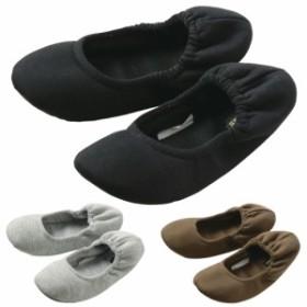 スリッパ 収納袋付き レディース 靴 大人 女性用 ルームシューズ 折りたたみ 携帯 上履き 室内履き 持ち運び 携帯スリッパ