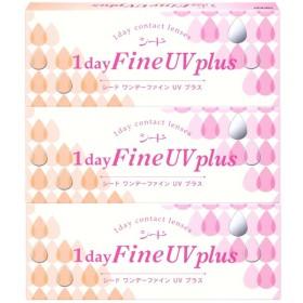 【3箱セット】ワンデーファイン UV プラス(BC8.7 / PWR-0.25 / DIA14.0)