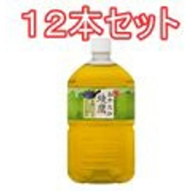 (12本セット)綾鷹1LPET×12本(1ケース)