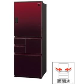 【シャープ】 冷蔵庫 SJ-WA55E-R その他