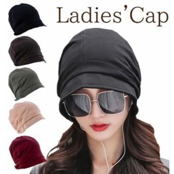 キャップ キャスケット風 レディース 帽子 小顔効果 つば付き ハット カジュアル おしゃれ かわいい きれいめ 女性用 無地 シンプル