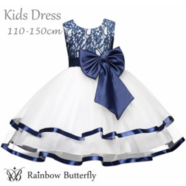 3988f04a61dff 子供ドレス キッズ ドレス ネイビー フォーマル ピアノ 発表会 結婚式 演奏会 パーティー 衣装 リボン