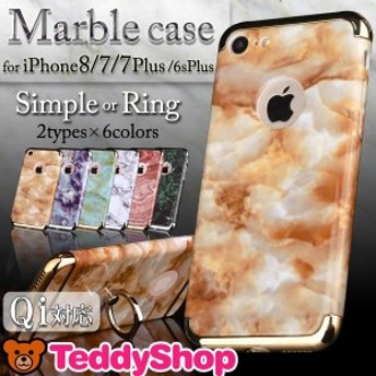 iPhone7ケース iPhone7Plusケース iPhone6sケース iPhone6sPlusケース iPhone6ケース iPhone8ケース スマホリング 付きスマホケース