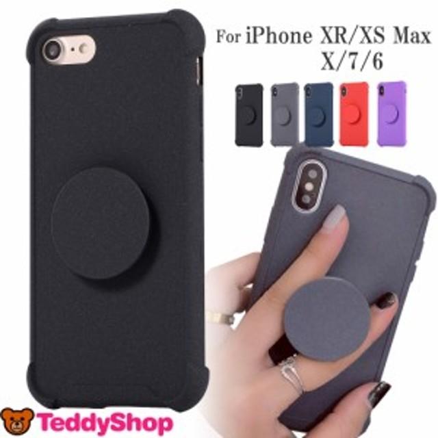 iPhone XS Max ケース スマホリング付き iPhone XS ケースiPhone XRケース iPhone Xケース スマホケース iPhone8ケース 7Plus 6s