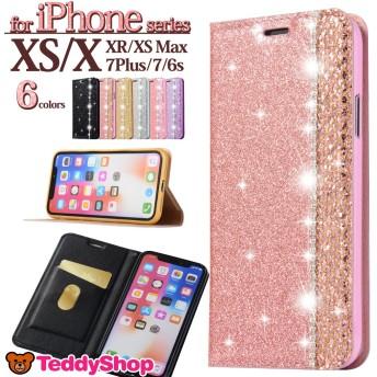 iPhone XS Max ケース iPhone XS ケース iPhone XR ケース iPhone X 手帳型ケース iPhone8ケース スマホケース iPhone8plus ケース