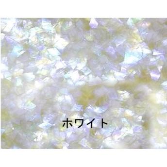 再販★ピカエース 乱切りオーロラV ホワイト(#690) [oth-pk-001-690]