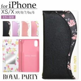 iPhone XS 手帳型ケース iPhone X ケース iPhone XR ケース iPhone8 iPhone7 iPhone6s 6 スマホカバー ミラー 花柄 おしゃれ