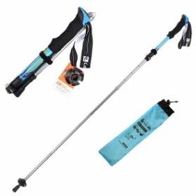 トレッキングポール2本セット 杖 登山 ハイキング 旅行 ウォーキング 4段折り畳み式 収納ポーチ付き CL7075SET2