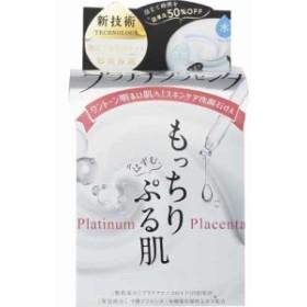 【肌楽 プラチナ プラセンタ洗顔石けん 60g】