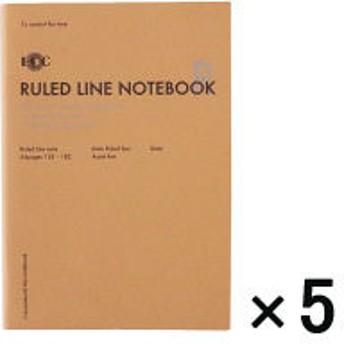 【アウトレット】ユナイテッドビーズ ファンクションノート B6 ルールドライン(横罫ノート) 1セット(5冊:1冊×5)