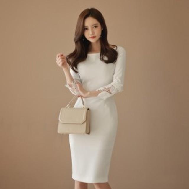 上品なホワイトワンピースドレス☆ 七分袖 タイト 膝丈 無地 お呼ばれ オフィス レディース エレガント