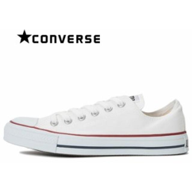 7933cd6e647ace コンバース オールスター OX スニーカー レディース メンズ キャンバス シューズ 定番 白 オプティカルホワイト CONVERSE ALL  STAR OX