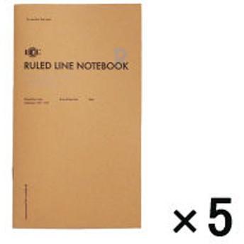 【アウトレット】ユナイテッドビーズ ファンクションノート A5スリム ルールドライン(横罫) 1セット(5冊:1冊×5)